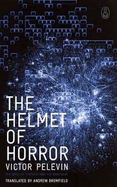 The Helmet of Horror