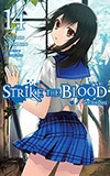 Strike the Blood, Vol. 14