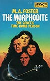 The Morphodite
