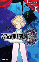 Occultic; Nine, Vol. 3