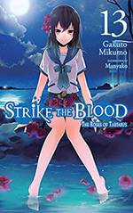 Strike the Blood, Vol. 13: The Roses of Tartarus