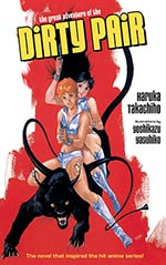 The Great Adventures of the Dirty Pair