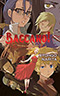 Baccano!, Vol. 9:  1934 Alice in Jails: Streets