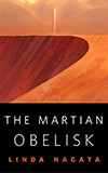 The Martian Obelisk