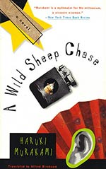 A Wild Sheep Chase